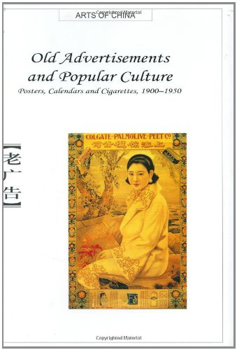 9781592650149: Old Advertisements and Popular Culture: Posters, Calendars and Cigarettes, 1900-1950 (Arts of China)