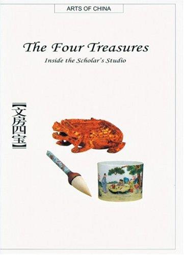 The Four Treasures: Inside the Scholar's Studio: Wei Zhang