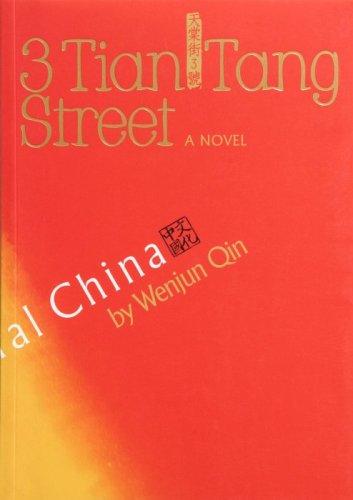 3 Tian Tang Street: Wenjun Qin