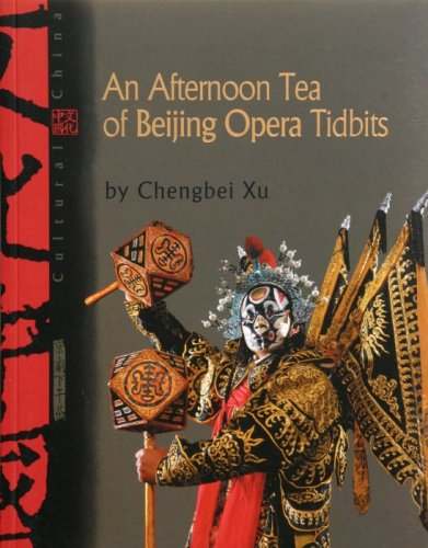 9781592650576: Afternoon Tea at the Beijing Opera