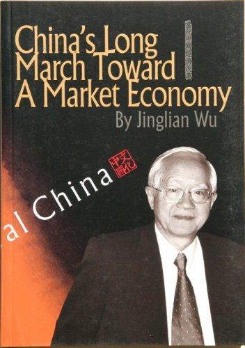 China's Long March Toward A Market Economy: Wu Guanzhong