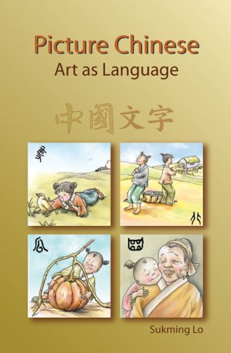 9781592650699: Picture Chinese: Art as Language