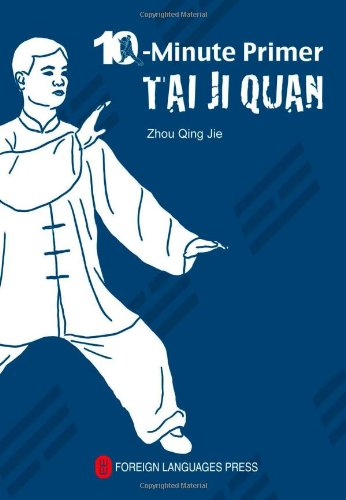 9781592650958: Tai Ji Quan: The 10-Minute Primer with Instructional DVD