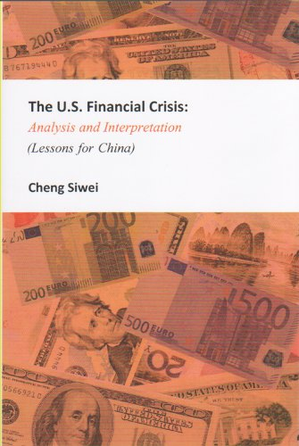 9781592651474: The U.S Financial Crisis: Analysis and Interpretation