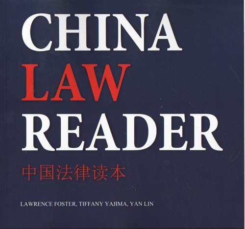 9781592651511: China Law Reader (English and Chinese Edition)