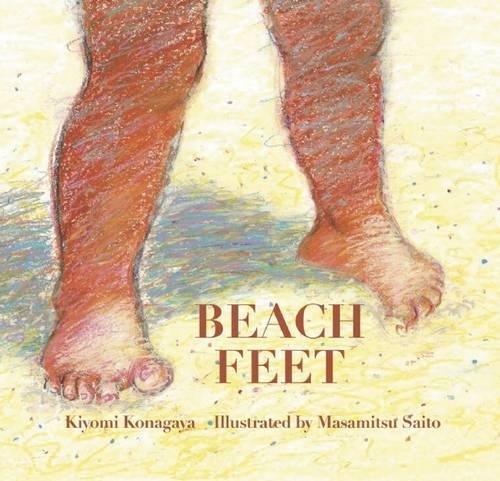 9781592701216: Beach Feet (Being in the World)