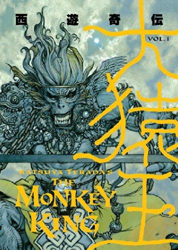 9781593073046: The Monkey King Volume 1: v. 1