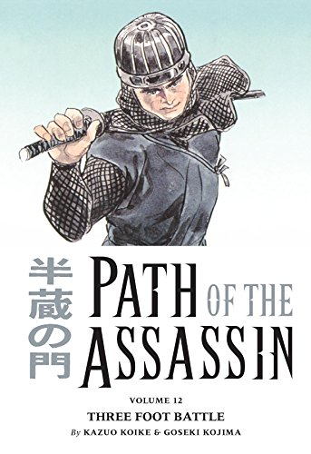 9781593075132: Path Of The Assassin, Vol. 12 (v. 12)