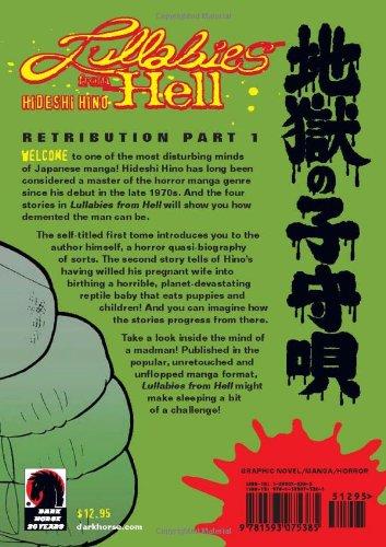 Lullabies From Hell: Hino, Hideshi