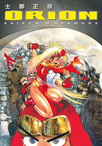 Orion: Shirow Masamune