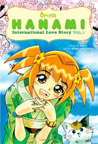 Hanami International Love Story Volume 1 (v. 1) (1593077378) by PLUS