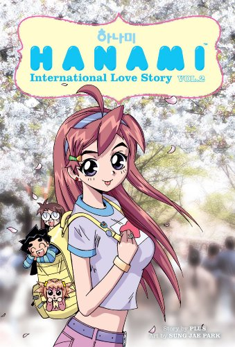 Hanami International Love Story Volume 2 (v. 2) (1593077386) by PLUS