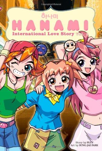 9781593077402: Hanami International Love Story Volume 4 (v. 4)