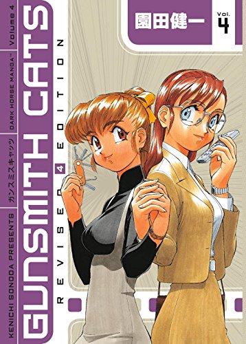 9781593078621: Gunsmith Cats Revised Edition Volume 4 (v. 4)