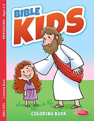 9781593178451: Bible Kids, Coloring Book (ages 2-4) pack of 6