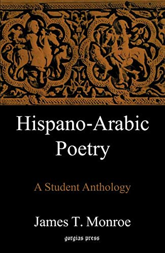 9781593331153: Hispano Arabic Poetry: An Anthology
