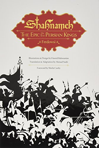 9781593720513: Shahnameh: The Epic of the Persian Kings