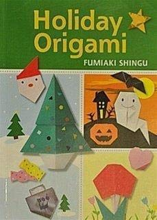9781594121692: Holiday Origami