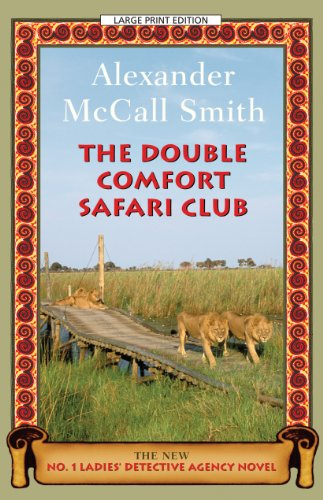 9781594134333: The Double Comfort Safari Club (The No. 1 Ladies' Detective Agency)