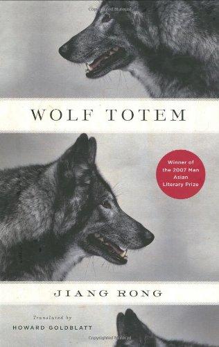 9781594201561: Wolf Totem: A Novel