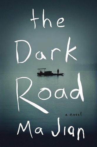 9781594205439: The Dark Road