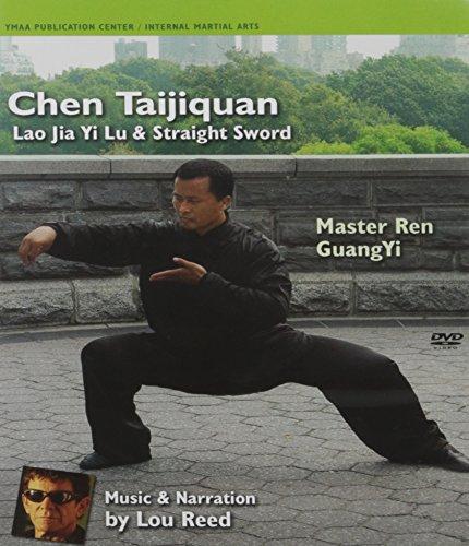 9781594390814: CHEN TAIJIQUAN (TAI CHI) MASTER REN, GUANGYI ~ NEW DVD