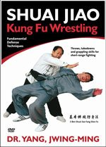 9781594391149: Shuai Jiao - Kung Fu Wrestling, Fundamental Defense Techniques