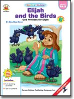 9781594410796: Here Comes Jesus! (Stick-With-Me Bible Stories)