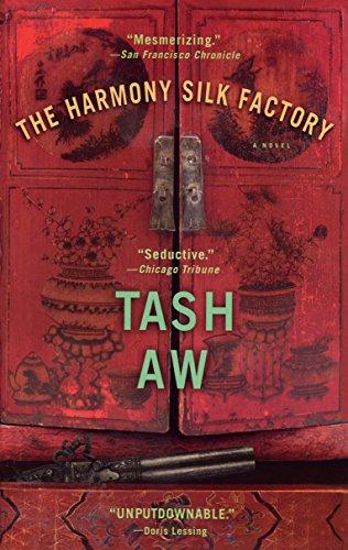 9781594481741: The Harmony Silk Factory
