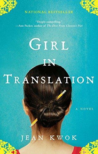 9781594485152: Girl in Translation