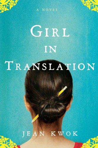 Girl in Translation (Signed): Kwok, Jean