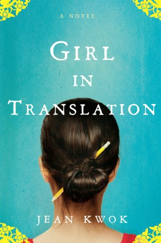9781594487569: Girl in Translation