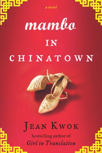 Mambo in Chinatown **Signed**