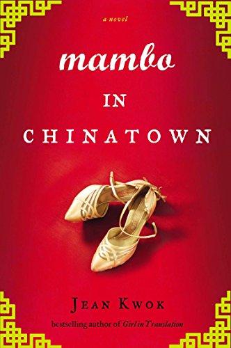 9781594633225: Mambo in Chinatown