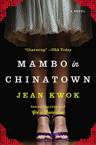 9781594633805: Mambo in Chinatown: A Novel