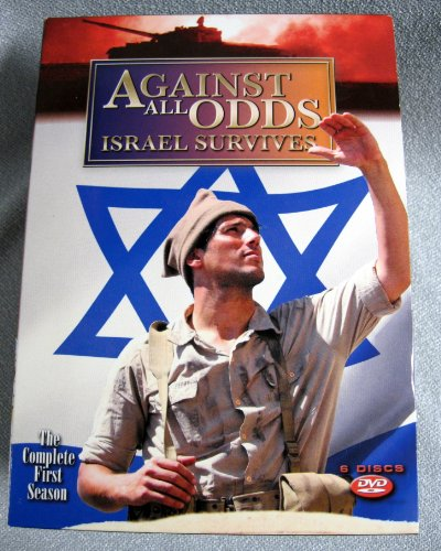 9781594642623: Against All Odds: Israel, God's Miracle