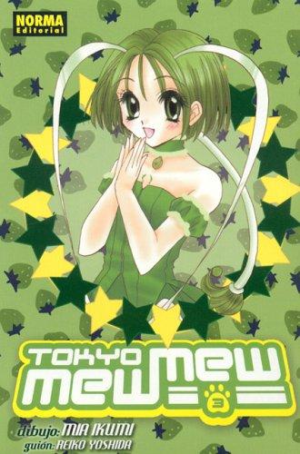 9781594971716: Tokyo Mew Mew: Volume 3 (Spanish Edition)