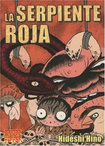 9781594972591: La Serpiente Roja (Spanish Edition)