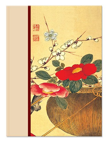 Spirit of the Far East Blank Journal (Red): Avalanche Publishing
