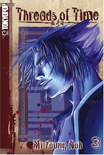 9781595320346: Threads Of Time Vol. 3