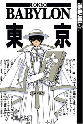9781595320513: Tokyo Babylon, Vol. 7