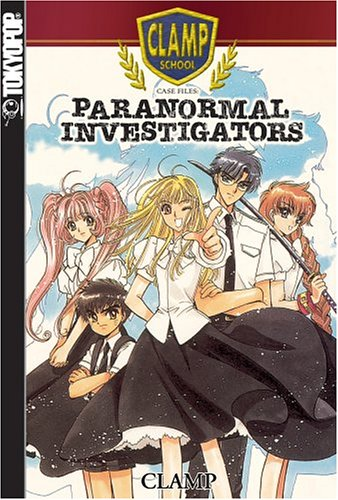 9781595320919: Clamp School Paranormal Investigators, Vol. 1