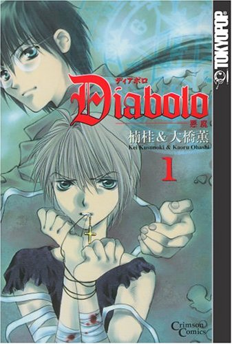9781595322326: Diabolo, Vol. 1
