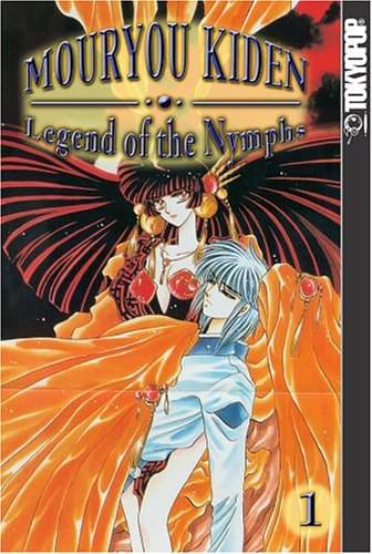 9781595322456: Mouryou Kiden: Legend of the Nymph, Vol. 1