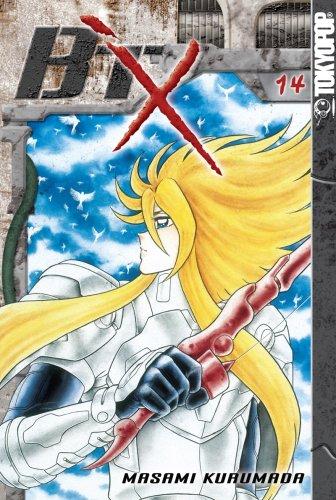 B'TX Volume 14: Masami Kurumada