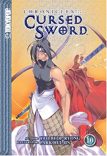 9781595323873: Chronicles of the Cursed Sword, Vol. 10