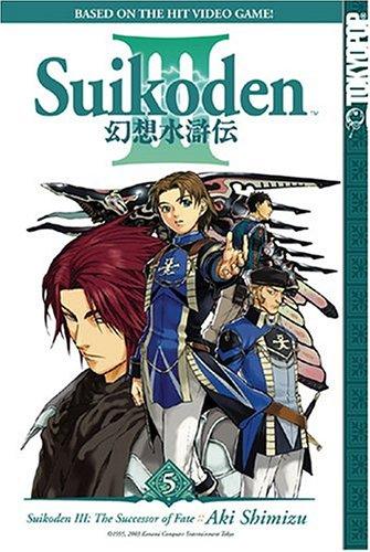 9781595324351: Suikoden III Volume 5: v. 5