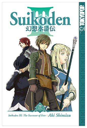 9781595324375: Suikoden III Volume 7