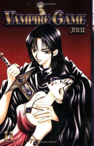 9781595324412: Vampire Game, Vol. 11