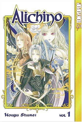 Alichino Volume 1: Kouyu Shurei